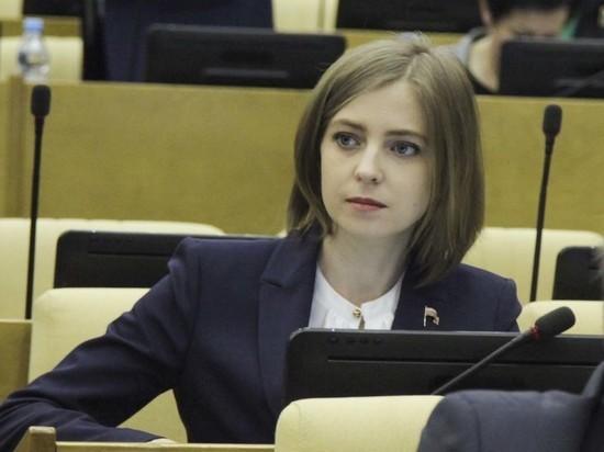 Публикацию о казни в Чечне Поклонская сочла «глумлением над ценностями»