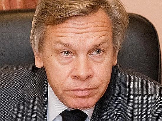 Пушков уличил США в объявлении политической войны России