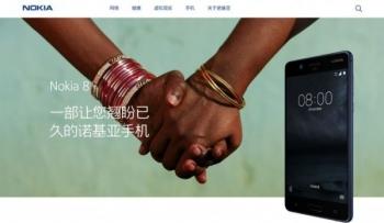 Сайт Nokia подтвердил дизайн смартфона Nokia 8