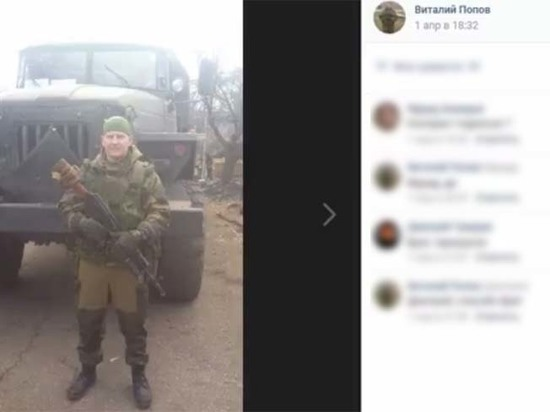 Мать военнопленного россиянина Агеева попросила Порошенко о помиловании