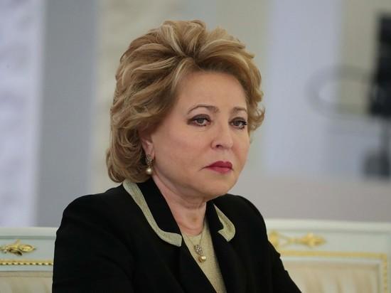 Матвиенко разъяснила свою позицию по ликвидации общежитий