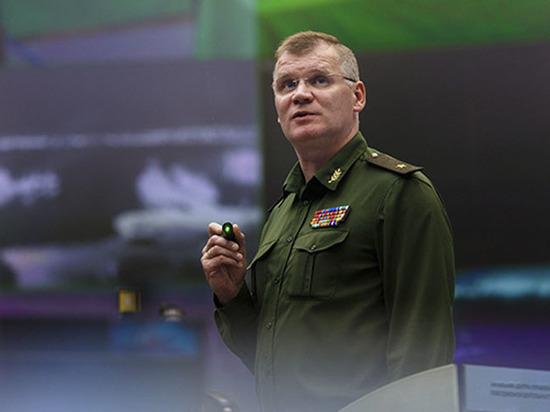 Минобороны ответило «Яблоку» на обвинения в многомиллиардных тратах в Сирии