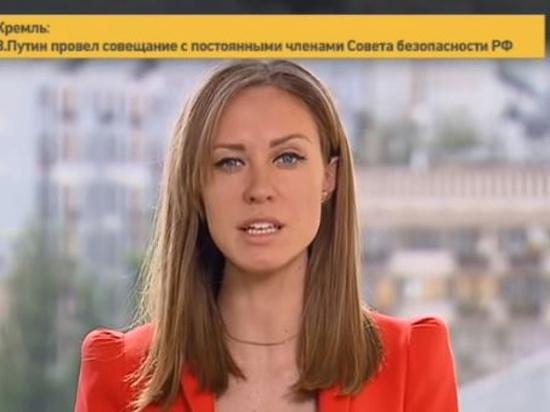 Украина выдворила российскую журналистку Князеву, обвинив в тенденциозности