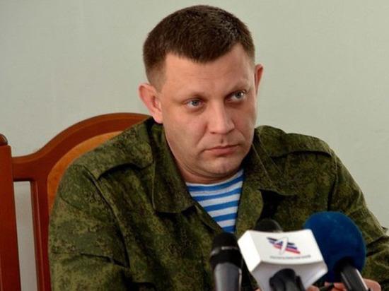 Минские соглашения буксуют: Украина требует отменить Малороссию