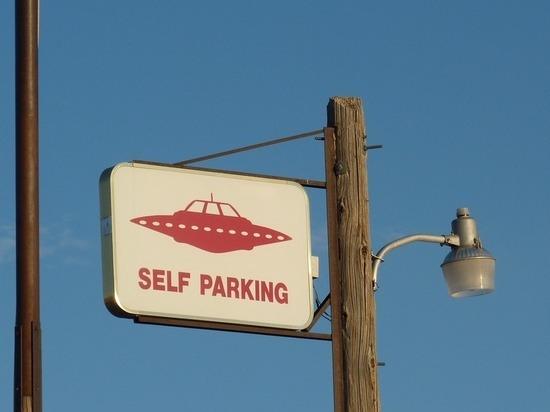 СМИ: ученые рассказали, где искать инопланетян