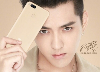 Смартфон Xiaomi Mi 5X представят через неделю?
