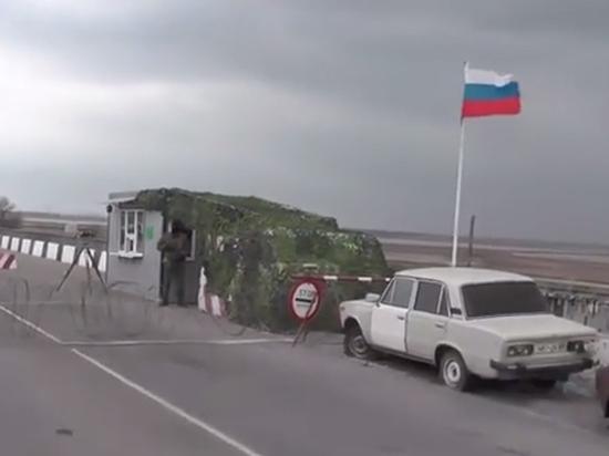 ФСБ: Киев вербует крымских силовиков на границе с полуостровом
