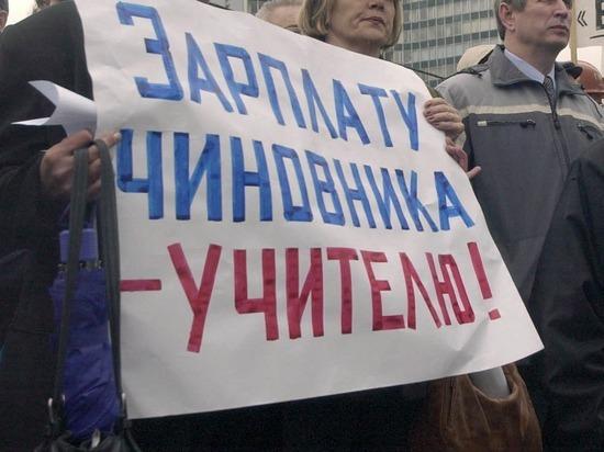 Сенатор отрекся от слов о необходимости «гораздо больших» зарплат депутатов