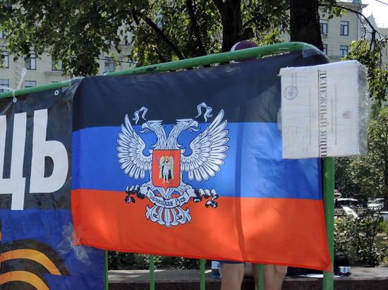 Порошенко отреагировал на создание Донбассом Малороссии угрозами