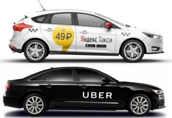 Uber и Яндекс.Такси объединились: совет да любовь!