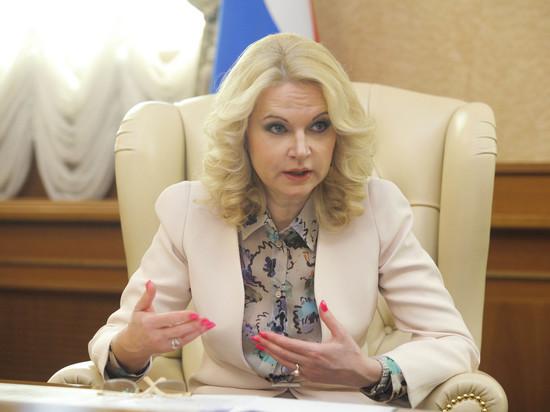 Голикова о растратах, «забытых» доходах и «лакшери-автомобилях»: Путин иногда сердится