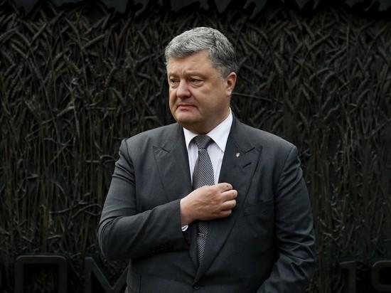 Порошенко поздравил украинцев с Днем крещения