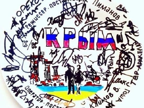 Украина направила Белоруссии ноту из-за показа трейлера российской экшн-драмы «Крым»