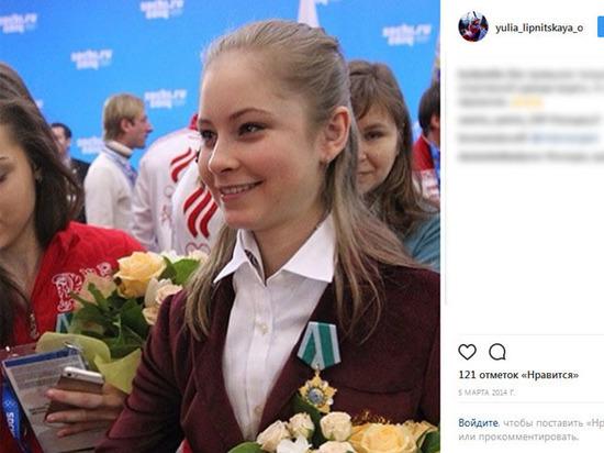 Завершившая карьеру Липницкая может стать чиновником