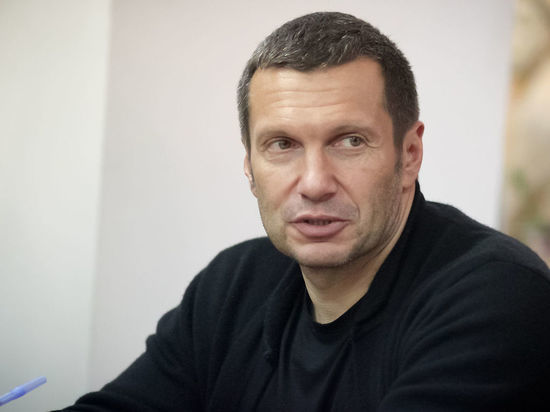Соловьев выдал фальшивое интервью за настоящий план развала России