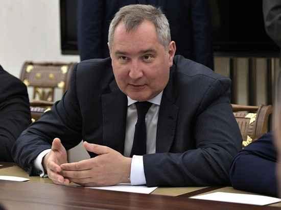 Рогозина объявлен в Молдавии персоной нон-грата