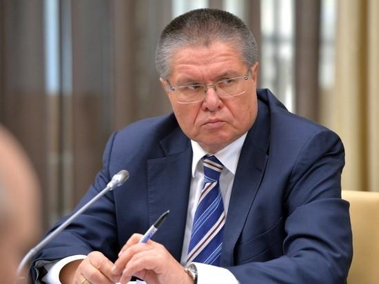 Судебный процесс по делу Улюкаева начнется 8 августа