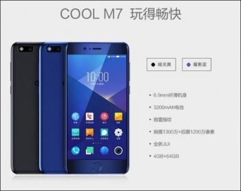 Coolpad выпустила смартфон Cool M7 с дизайном от iPhone 7 Plus