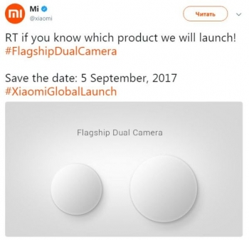 Xiaomi покажет новый флагман уже через неделю