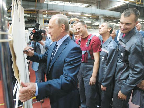 Путин присмотрел в Рязани кожу для своего будущего лимузина