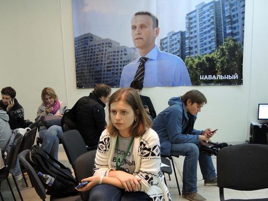 Московский штаб Навального вновь выселяют