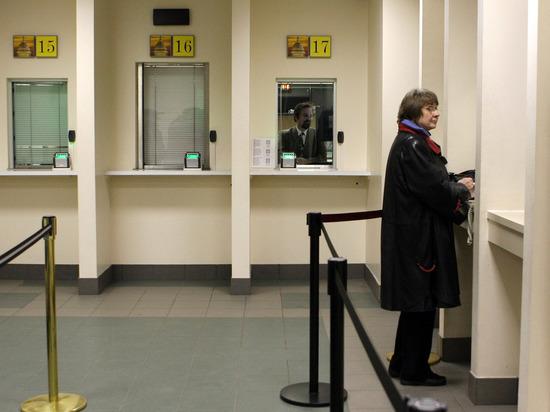 Госдеп США назвал сроки вызова россиян на визовые собеседования