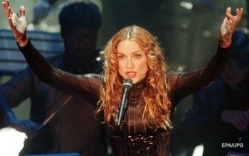Мадонна переехала в Португалию ради сына