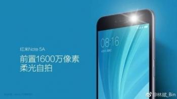 Xiaomi встроит в смартфон Redmi Note 5A фронтальную вспышку