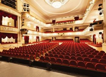 Театральные премьеры осени: какие спектакли посмотреть в Москве в новом сезоне
