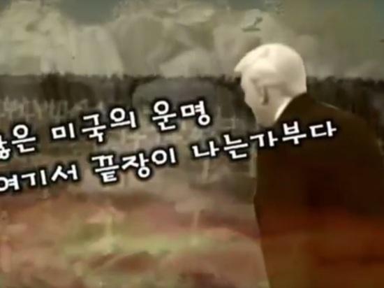 Трамп склонился над могилами: КНДР показала, как уничтожит США