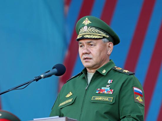 Шойгу сообщил об укреплении позиций России в
