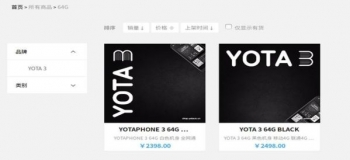 Известна российская стоимость смартфона YotaPhone 3