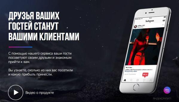 Новая платежная система принимает к оплате лайки из социальных сетей