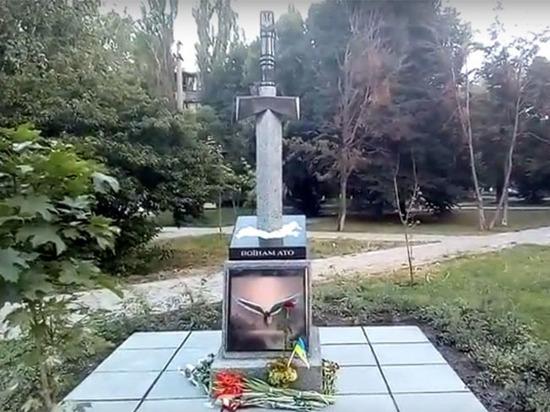 В Киеве неизвестные пытались подорвать памятник «пронзенной мечом» России