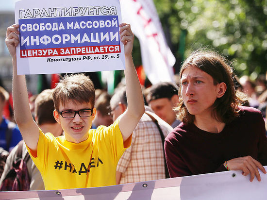 Организаторы митинга за свободный интернет пообещали добиваться более удобной площадки