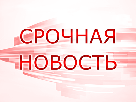 США потребовали от Москвы срочно закрыть три консульских объекта РФ