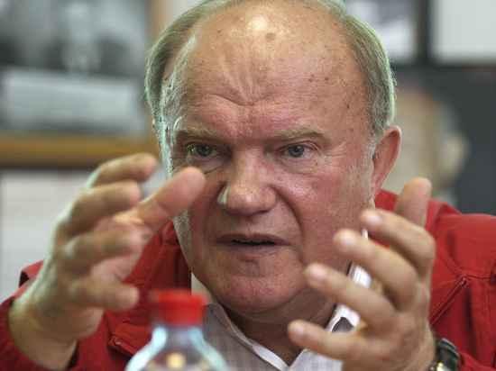 Зюганов предложил убивать за издевательство над стариками