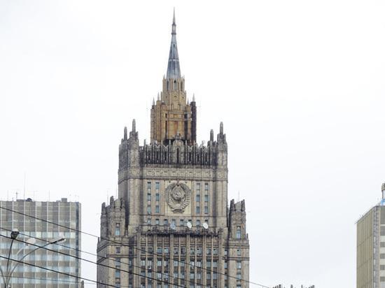 МИД России вызвал молдавского посла из-за провокационной инициативы в ООН