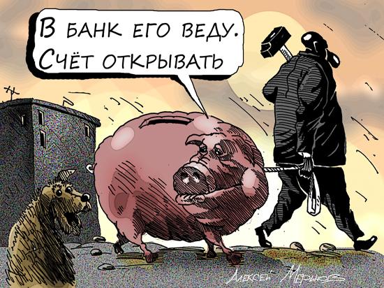 Молодые россияне попали в капкан «быстрых» кредитов
