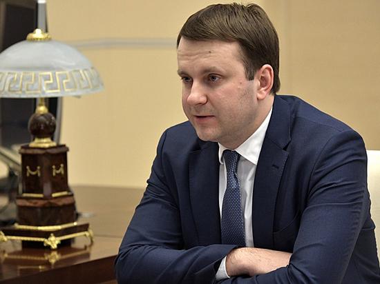 Орешкин пошел на выборы