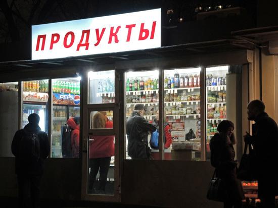 Средний чека россиянина к Новому году взлетит до 540 рублей