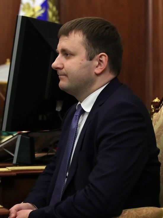 Орешкин дал экономический прогноз, поспорив со своим же министерством