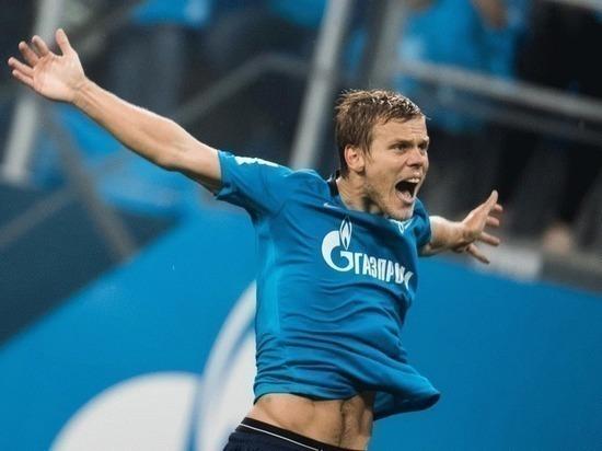 «Зенит» разгромил «Вардар» в Лиге Европы со счетом 5:0