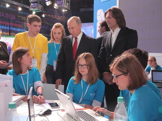 Путин и властелин мира: президент стал футурологом