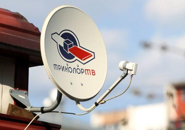 Спутниковое телевидение для всех