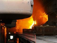 Магнитогорский металлургический комбинат в 20-ке рейтинга Forbes