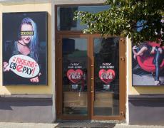 Закон нарушен: антимонопольщики согласились с мнением челябинцев по поводу рекламы