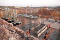 Томинский ГОК заложил фундамент обогатительной фабрики