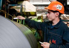 По версии журнала Forbes Магнитогорский металлургический комбинат признан лучшим работодателем России