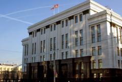 Южный Урал расстается с ценными бумагами АО «Газпром газораспределение Челябинск»,  ПАО «Челябинвестбанк» и АО «Корпорация развития»